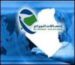 algérie telecom